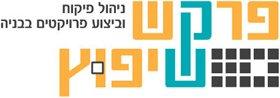 מפקח בניה בצפון Logo
